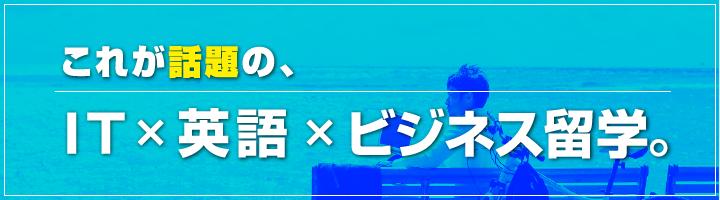 起業・フリーランス・キャリアチェンジ 新期生限定募集