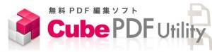 Cube PDF Utility