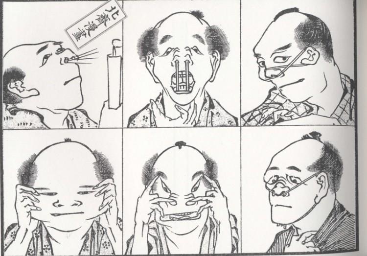 ポップな作品の北斎漫画