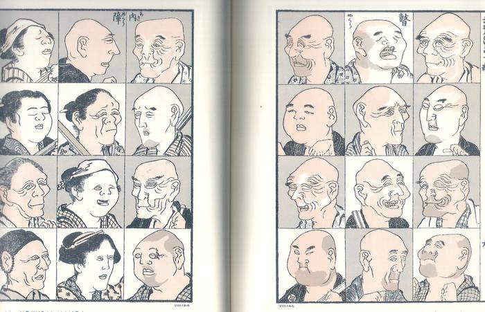 北斎漫画を制作