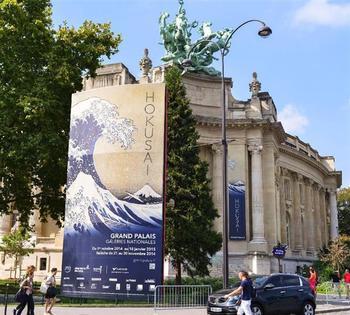 パリで特別展も