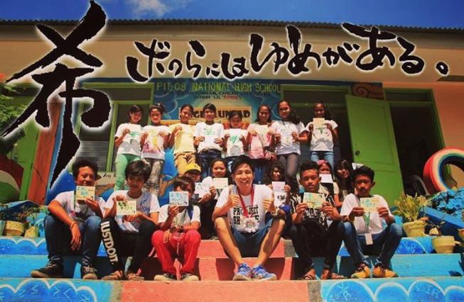 カルカル村で「青空教室」