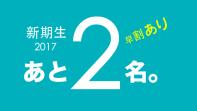banner_2