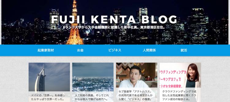 アクトハウス卒業生ブログ:FUJII KENTA BLOG