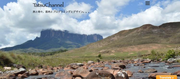 アクトハウス卒業生ブログ:Tatsu Channel