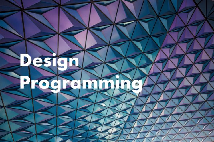 プログラミングできるデザイナー