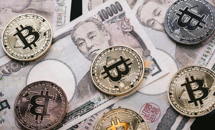 ビットコイン 中央機関